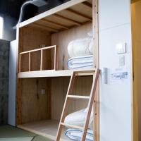 Single Futon in Japanese-Style Mixed Dormitory Room