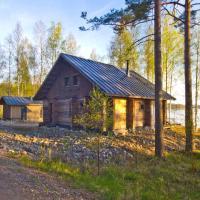 Hotel Pictures: Villa Ankkuri, Savonranta