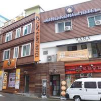 ホテル写真: キングコング ホテル ミョンドン, ソウル