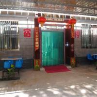 ホテル写真: Dunhuang Dream Camel Youth Inn, Dunhuang