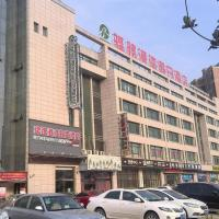 Hotel Pictures: Yilu Harbour Holiday Hotel, Yancheng