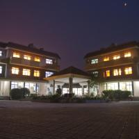 Hotel Pictures: National Library Training Base Changli, Changli