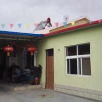 Hotel Pictures: Shapotou Xujia Farmstay, Zhongwei