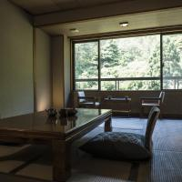 Japanese-Style Standard Room with Shared Bathroom and Private Toilet