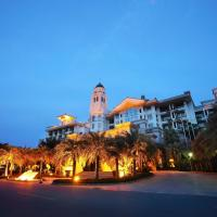 Hotel Pictures: Country Graden Phoenix Hotel,Gaoming, Gaoming
