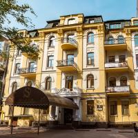 Zdjęcia hotelu: Senator City Center, Kijów