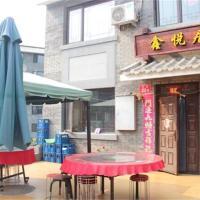 Hotel Pictures: Beijing Simatai Xinyueju Guesthouse, Luanping