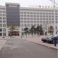 Hotel Pictures: Hohhot Dongpeng Holiday Hotel, Hohhot