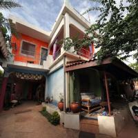Hotel Pictures: Maison d'hôtes Chez Giuliana, Ouagadougou