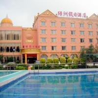 Hotel Pictures: Lvzhou Holiday Inn, Pingxiang
