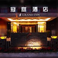 Hotel Pictures: Grand Inn, Xindu