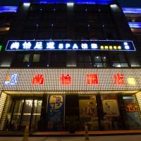 Hotel Pictures: Shangyi Hotel Boutique Branch, Taicang