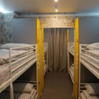 Bunk Bed in Mixed Dormitory Room (8 adults)