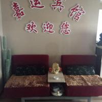 Zdjęcia hotelu: Jiayun Hotel, Manzhouli