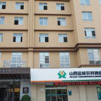 Hotel Pictures: Atour Hotel Yuncheng Jiefang Road, Yuncheng