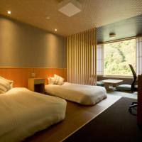 Twin Room with Tatami Floor - Non-Smoking