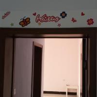 Hotel Pictures: Yiju Hostel, Enshi