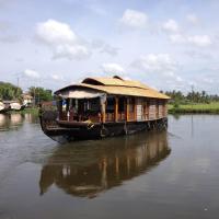 Фотографии отеля: Butterfly Cruise HouseBoats, Аллеппи