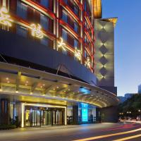 Hotel Pictures: Yueyang Hotel, Yueyang