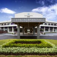 Fotografie hotelů: Hanwha Resort Yongin Besancon, Yongin