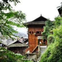 Hotel Pictures: Miaoyuantang Inn, Leishan