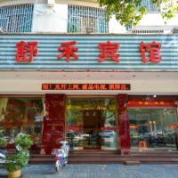 Hotel Pictures: Taizhou Shuhe Hotel, Taizhou