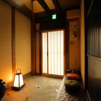 Japanese-Style Town House