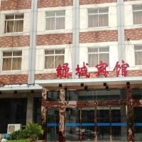 Hotel Pictures: Jiashan Green Town Inn, Jiashan