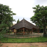 Hotel Pictures: le Baobab, Bamako
