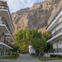 Philoxenia Hotel Apartments
