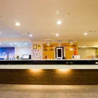 酒店图片: 高丝旅馆 - 西门町汉口馆, 台北
