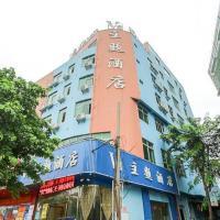 Hotel Pictures: V8 Theme Hotel Fucheng, Haikou