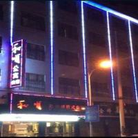 Hotel Pictures: Heshun Inn Luliang 3rd Branch, Luliang