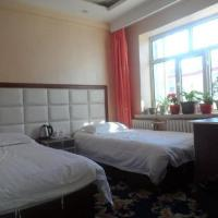 Hotel Pictures: Hulunbuir Weifa Inn, Hulunbuir
