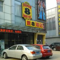 Hotel Pictures: Super 8 Hotel Beijing Huilongguan East Street Metro Station, Changping