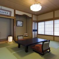 Japanese-Style Standard Twin Room with Shared Bathroom