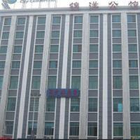 Hotel Pictures: City Comfort Inn Nanning Beida Branch, Nanning