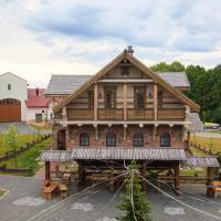 Hotellbilder: Agro Turisticheskiy kompleks Nanosy, Borovyye