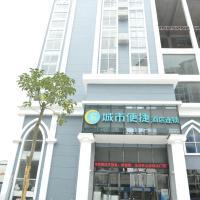 Hotel Pictures: City Comfort Inn Laibin Xiangzhou, Xiangzhou