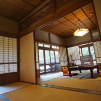 Japanese-Style Superior Family Room with Shared Bathroom