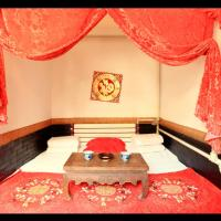Mainland Chinese Citizens - Standard Kang Bed Room A