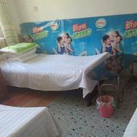 Mainland Chinese Citizens - Triple Room with shared bathroom