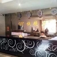 Hotel Pictures: Jiamusi 928 Express Inn, Jiamusi