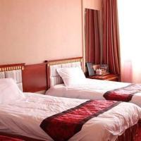 Hotel Pictures: Genhe Huijin Hotel, Genhe