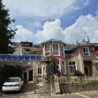 Hotel Pictures: Jimei Holiday Villa Hotel, Tengchong