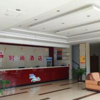 Hotel Pictures: V8 Theme Hotel Ding'an, Xiangou