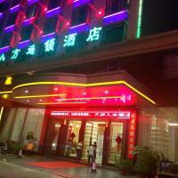 8 Inns Machong Branch