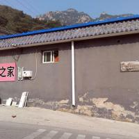 Hotel Pictures: Beijing Shenyutang Ningyi Family Farmstay, Changping