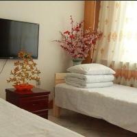 Hotel Pictures: Xinyuan Hotel, Ergun