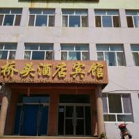 Hotel Pictures: Qiaotou Inn, Ningcheng